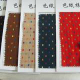 中国色织专业户 色织提花剪花