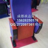 供应自贡礼堂椅,自贡哪里有卖礼堂椅的剧场椅和会议厅报告椅,自贡排椅