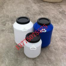 供应抚州塑料化工桶,25L升化工桶,25kg酵素桶,25升塑料方桶批发批发