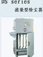供应天津工业粉尘吸尘机 工业粉尘除尘器 工业粉尘集尘机