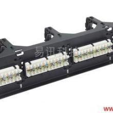 供应深圳康普六类非屏蔽配线架代理1U/2U加理线器批发