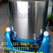 供应顺德化工颜料脱水机,新一代化工颜料脱水机,工业化工颜料脱水机