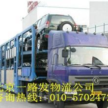 供应北京行李包装设备电器酒水包装批发