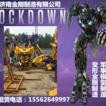 供应兰州机器人生产厂家,济南金刚模型制造有限公司