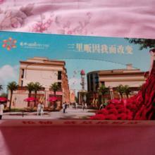 供应盒装抽纸酒店房地产可印字logo,广告纸巾定做餐巾纸面巾定制