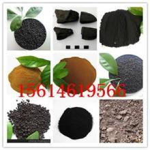 供应黄腐植酸原粉