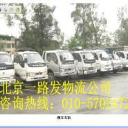 北京配送公司异地配送长途配送图片