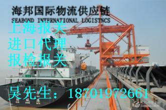 供应上海进口木材报关/代理进口报关图片