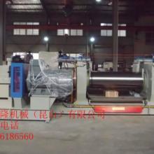 供应各种型号开炼机炼胶机