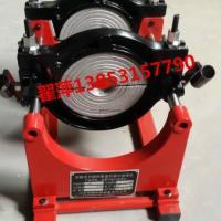 供应安徽热熔机厂家PE管热熔机塑焊机液压热熔机液压250电熔焊机河北焊机
