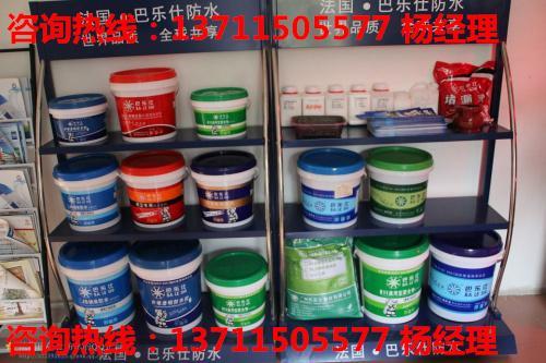 广州供应好用的防水涂料   ——防水涂料匱