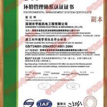 供应用于的深圳三菱空调工程公司,宇航机电批发