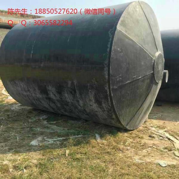 漳州污水处理