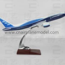 供应B777波音原型机树脂航空模型