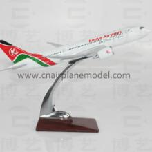 供应B787肯尼亚树脂航空模型25CM