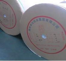 供应用于书刊印刷的文化印书纸轻型纸的厂家