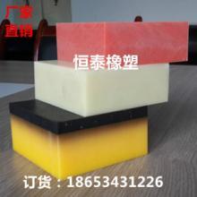 供应uhmw-pe板应自润滑高耐磨耐腐蚀