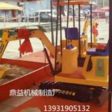 供应儿童挖掘机游乐设备