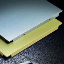 供应用于标牌铭牌照明的大量供应彩色铝板进口金色镜面铝板