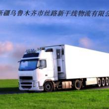 供应吐鲁番物流公司