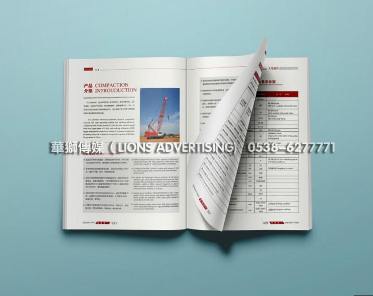 企业宣传品图片/企业宣传品样板图 (3)