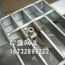 包头热镀锌钢格板/平台脚踏板/钢格板安装方法批发