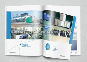 泰安企业宣传品设计印刷手提袋制作图片