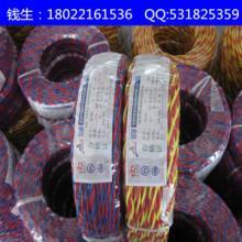 供应双绞线 广播线 消防线 ZR-RVS-21.5  阻燃性两芯线