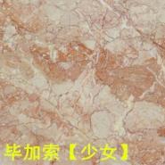 毕加索月光灰穣图片