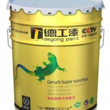 全球生态环保油漆品牌质优价廉的油漆涂料十大品牌德国漆厂家免费招商批发