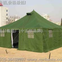 供应军用帐篷