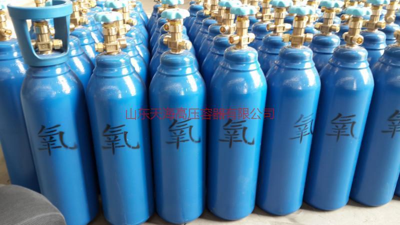 供应10升氧气瓶多少钱一个15升的5升的各多少钱一个?