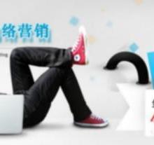 供应襄阳网站哪家网络公司做的好网页