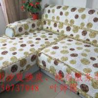 白云区真皮沙发换皮布艺沙发换布