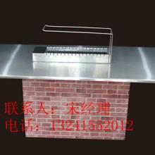 供应北京木炭无烟烧烤炉,烧烤炉厂家,无烟木炭烧烤炉厂家