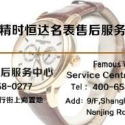 阿玛尼手表上海售后服务网点图片