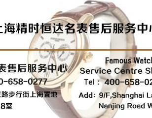 阿玛尼上海维修中心图片