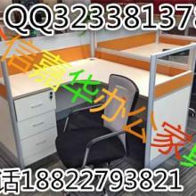 供应天津众信嘉华办公屏风屏风工位屏风隔断办公桌厂家定做各种办公家图片