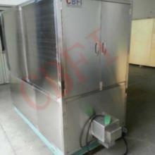 方冰机,奶茶店用食用方冰机