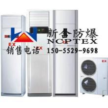 供应10P防爆空调格力,10P格力防爆空调价格服报价批发