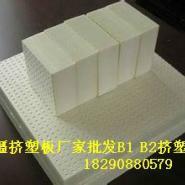 五彩湾挤塑板厂家地址/国标挤塑板图片