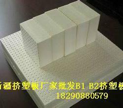 供应奇台擠塑板生产厂家 奇台擠塑板施工规范