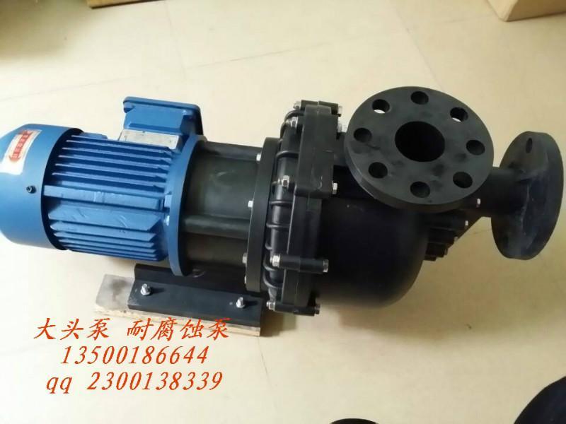 供应强酸碱化工泵-强酸碱化工泵价格-强酸碱化工泵图片