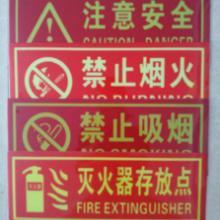 消防的消防墙贴地贴-优质消防墙贴地贴厂家-消防墙贴地贴哪里有批发
