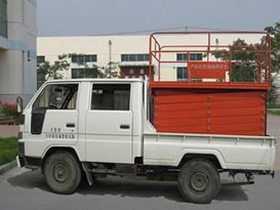 供应吉林车载式升降机剪叉式升降平台厂家
