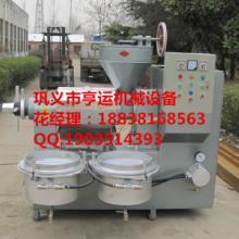 供应80型螺旋榨油机18838168563 80型螺旋榨油机 花生油榨油设备