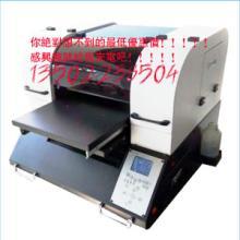 供应狗吊牌彩绘印刷机即打即干的UV打印批发