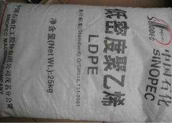 LDPE图片