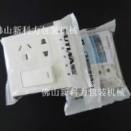 浙江墙壁开关包装机品牌图片