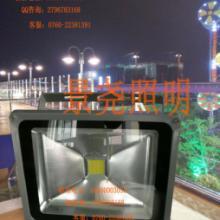 供应景尧LED投光灯 LED射灯
